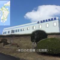 福岡⇒佐賀⇒福岡