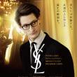 9月6日Yves Saint Laurent Official International Trailer 1 (2014) - Fashion Designer Biopic HD