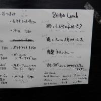 吉備土手下麦酒醸造所本工場普段呑み場 2017.02.04.「295」