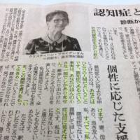 宮崎市議会5月臨時会閉会