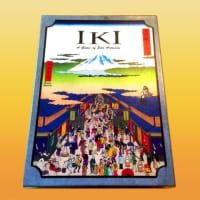 IKI : A Game of EDO Arrisans オンラインショップ開設