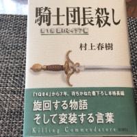 読書~~~