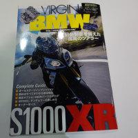 S1000XR を お得に手に入れよう!!