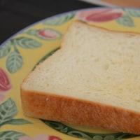 パンのトラ 八事店 の高級食パン ~驚愕!! 1斤2200円の食パン~