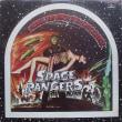 Neil's Space Rangers 1974