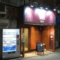 東京ラーメン 繊@上井草