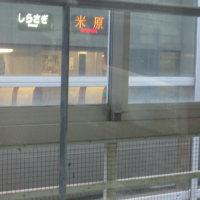 金沢へ、、で