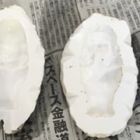 石膏原型を使った型作り(2)グリンダ