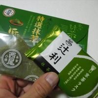 抹茶大好き(214)