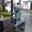 鳥取にお出かけ~その2