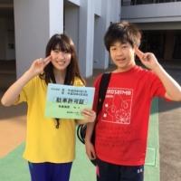 横浜隼人高校でレッスン