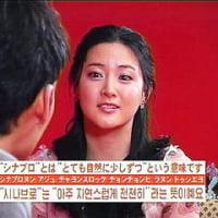 ツヨシ ガ スキデス。