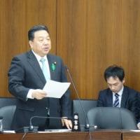 国土交通員会~道路運送車両法改正案に関する質疑~