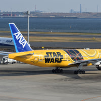 STARWARS C-3PO™ ANA JET を撮ってきました!・・・3月25日