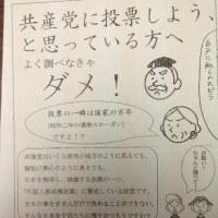 SAPIO12月号『下朝鮮が背負う「嘘の代償」』を特集!売春婦・食の安全・パクリ・民族性…買いだっ!