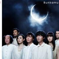 舞台『太陽2068』 2014.07.22