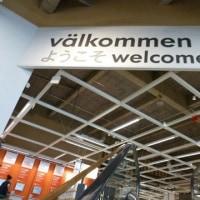 IKEAでお散歩・・・♪