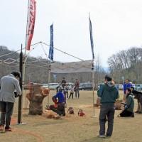 香川県 国営讃岐まんのう公園でカービングショウ
