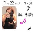 """15日(土)""""北荘桂子&織川ヒロタカ"""""""