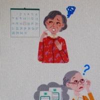 「保育園落ちた日本死ね」「おじいちゃん死ね!もう疲れた」 悲しい日本の現実。。