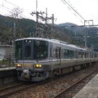 山陰本線全駅下車への道・第1回(その5)