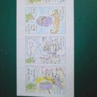 まるココの日々(46)