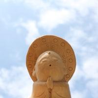 日蓮大聖人の教え