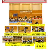 第3回松原市交通安全元希者クラブ自転車大会開催!