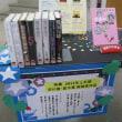 第157回 直木賞・芥川賞受賞作品