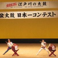 第16回盆太鼓日本一コンテスト終了致しました。今年も熱戦が繰り広げられました。