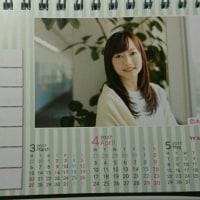 アナウンサーカレンダー