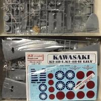本日の到着キット(2017-26・27)「AZモデル1/48 川崎キ-48 九九式双発軽爆撃機Ⅰ型&II型b」