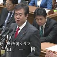 原口一博さん「岡田克也さんはつまらなくなんかない。何回か意見の衝突もあったが中身の詰まった優しい人だ」