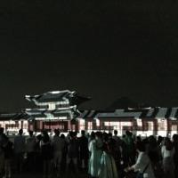 韓国一週間プチ留学 11 〜 景福宮夜間観覧
