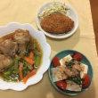 7.28 鶏手羽煮