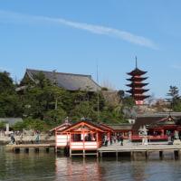 広島へ  4年ぶり