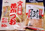 アボカドのフライ~豆腐とかつお節のタルタル添え
