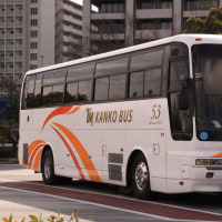 TM観光バス