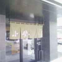 2017・1・19(木)…ラーメン小紫@岡山市今「醤油ラーメン」
