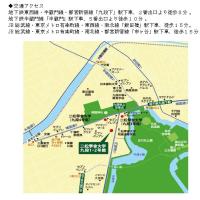 2016年度歌舞伎学会秋季大会のお知らせ