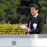 核軍縮に立ちはだかる「現実論」 オバマ大統領の「先制不使用宣言」 国連での核禁止条約交渉の議論