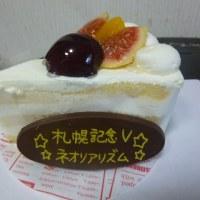 今週の出走予定(2/25,26)・・・ネオリアリズムは中山記念【GⅡ】