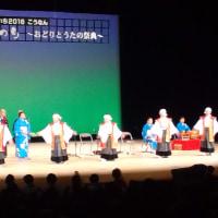 国民文化祭・江南民謡祭り