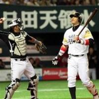 GAME4 打てない・・・日本シリーズへ足踏み
