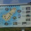 🏝喜界島🏝
