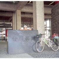 11月8日 高松(自転車旅行記)