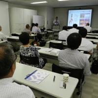 関西中小企業研究所第71回研究会のご報告