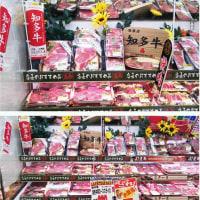 名古屋市でも知多牛!