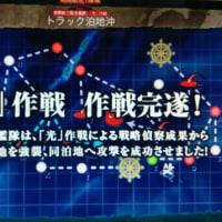 2017冬イベント経過報告