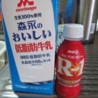 自家製飲むヨーグルト 低脂肪牛乳比較中。